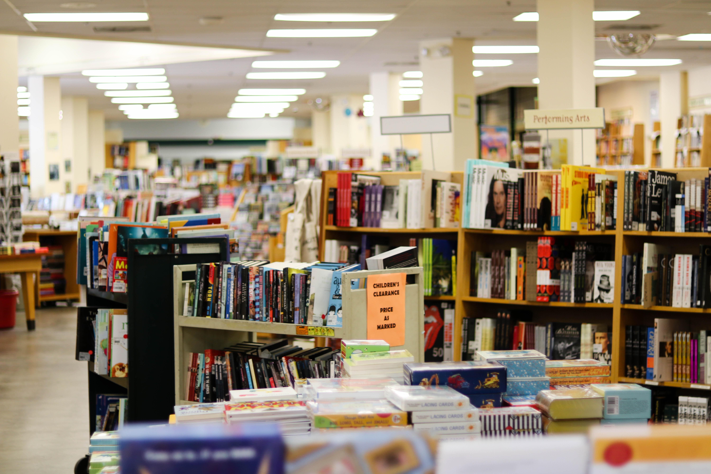 Daedalus Book Warehouse, Columbia, Howard County, Maryland